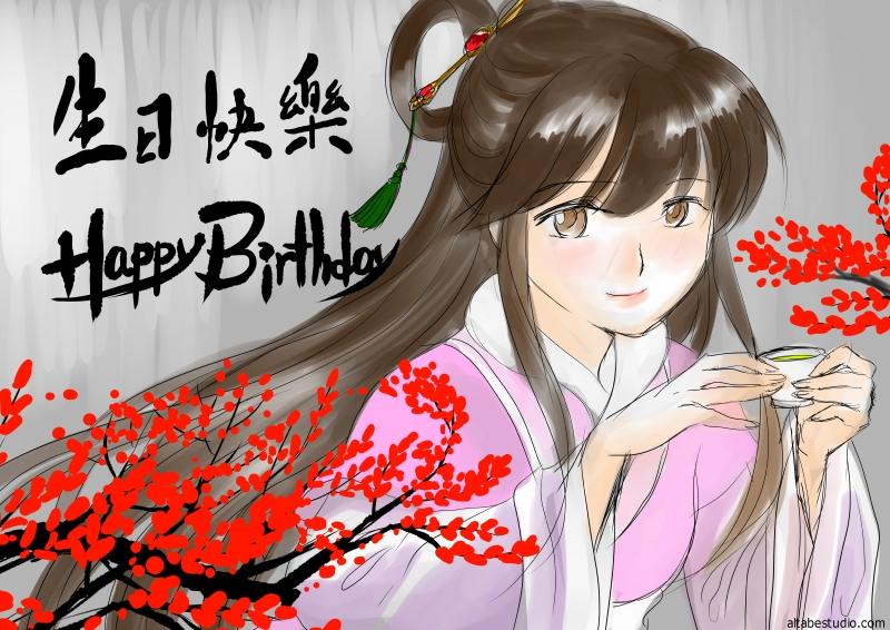 HappyBday_may